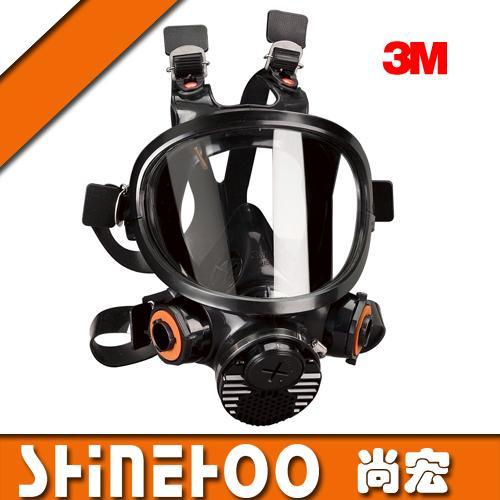 供应防护面具!7800防护面罩进口面