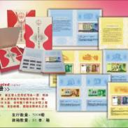 第四五套人民币合集图片