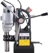 供应35mm磁力钻机,1050W功率,可调速批发