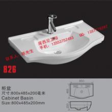 供应卫生洁具陶瓷洗脸盆