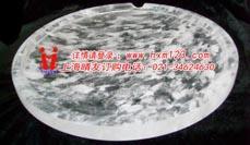 水晶烧烤盘图片/水晶烧烤盘样板图 (1)