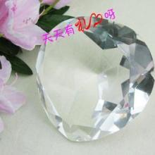 供应水晶工艺品