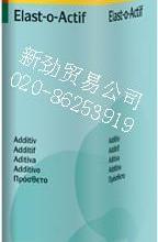 供应新劲调油柔软剂Elast-o-Actif