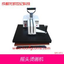 供应云南热转印烫画纸生产厂家云南热