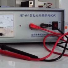 供应电池极板电池测试仪短路测试仪
