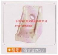 广州韶关批发铝合金角码2834铝材连接件图片