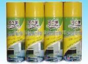 供应可立美柠檬百丽珠,可立美柠檬百丽珠价格,可立美柠檬百丽珠批发。