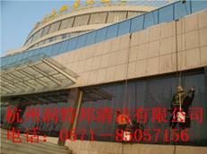 供应杭州大厦外墙清洗