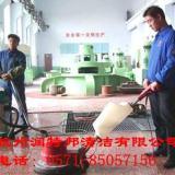供应杭州石材清洗养护