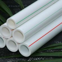 PPR冷热水管|呼和浩特PPR水管报价|呼和浩特PPR水管批发批发