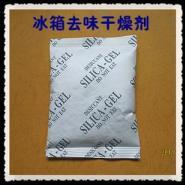 200克蒙脱石干燥剂冰箱除味图片