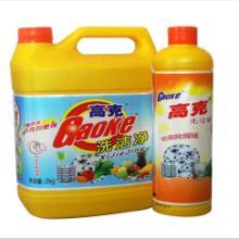供应洗涤设备厂/洗涤机械/洗涤设备