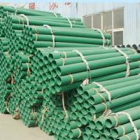 供应北京钢管喷塑