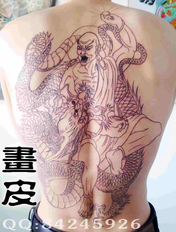 供应青岛纹身李村画皮纹身降龙罗汉割线