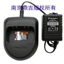 特价A8对讲机充电器PMLN4686(原装供应)