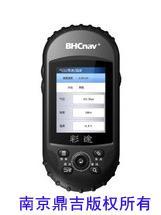 天津华测彩途N600手持GPS(气压测高+电子罗盘+多功能)批发