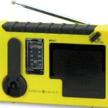 供应手摇三波段收音机/LED电筒HX-26型批发