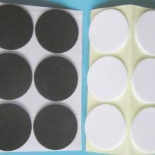 供应白色EVA泡棉胶垫,白色自粘EVA泡棉胶垫,白色EVA泡棉