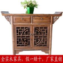 榆木家具定做-南马古月工艺品厂 榆木家具定做新中式家具设计