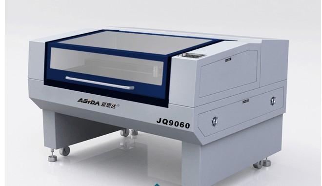 供应激光机,皮革激光机,服装激光切割机