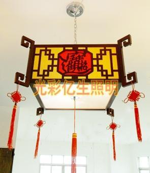 供应中式木艺吊灯