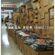 天津外贸服装批发市场天津服装网图片