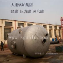 供应蒸汽罐压力罐储水罐批发