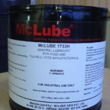 供应橡胶模压制品脱模剂