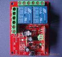 供应提供低压控制器的改良和加工