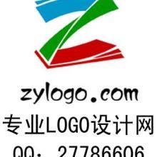 外贸公司logo设计,服装公司logo设计,qq27786606批发