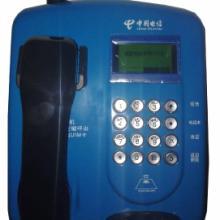 供应壁挂式CDMA无线插大卡话机批发