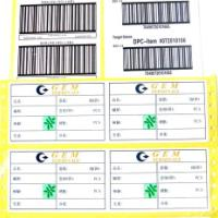 证件单据的防伪印刷