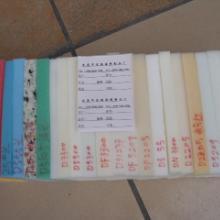 包装海绵制品,异形海绵