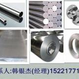 供应镍合金Incoloy825板材,Incoloy825无缝管