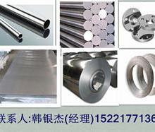 供应Inconel625无缝管,因科镍625合金,625圆钢批发