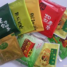 供应国内最专业的保健茶生产商花果茶