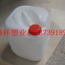 供应20升圆方桶20升方圆桶方圆塑料桶