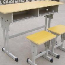 供应课桌凳课桌椅升降课桌凳