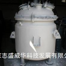供应电炉保温涂料