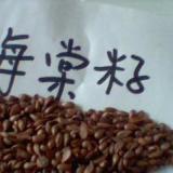 供应出售海棠籽