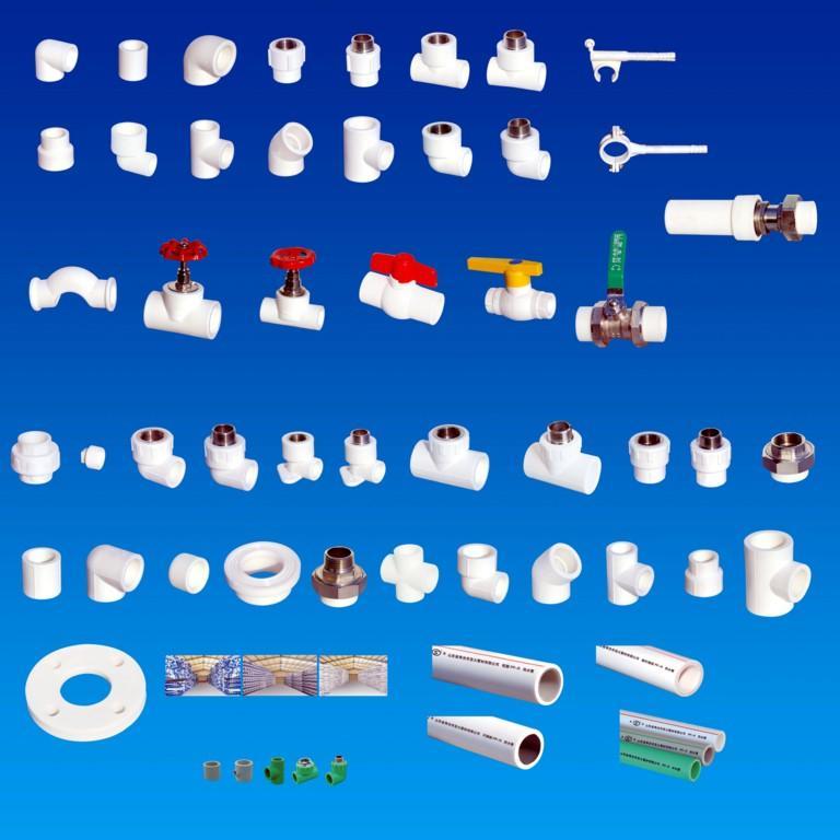 供应塑料管件
