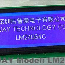 供应240x64点阵LCD/LCM/液晶显示模块