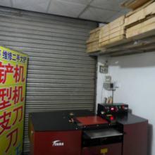 广东片皮机总汇