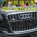 宝马X5调节器原厂配件拆车件图片