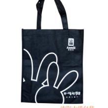 供应环保包装袋制品