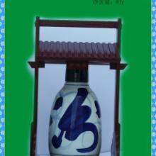 供应原浆酒8