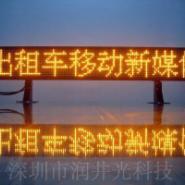 GPRS无线车载led显示屏图片