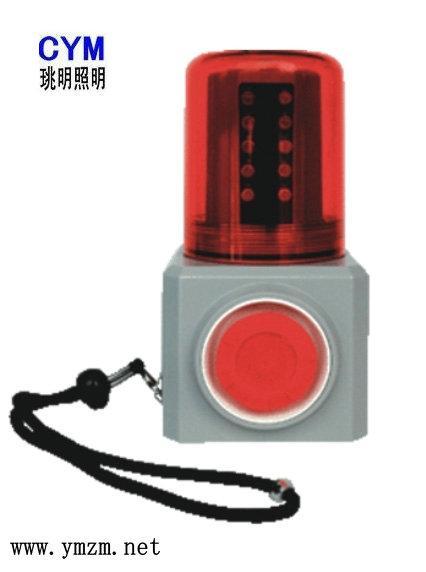 供应应急指示灯具【多功能声光报警器】