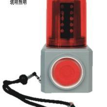 供应应急指示灯具【多功能声光报警器】批发