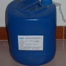 供应纸品型无纺布复膜胶,环保型复膜胶,水性无毒复膜胶
